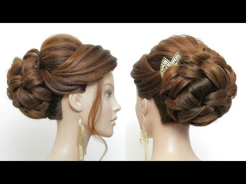 Latest Bridal Bun Updo. New Wedding Hairstyle For Long Hair Tutorial thumbnail