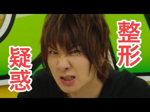 鈴村健一「整形しました?」前野智昭「はい」