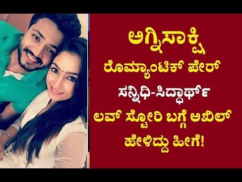 Agnisakshi Serial Sannidhi and Siddharth Love Story | Romantic Pair  | Vaishnavi | Vijay surya