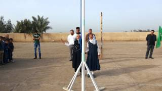 مراسيم رفعت العلم في مدرسة السياب