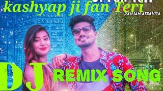 Kashyap ji fan Teri DJ Hard vibration punch MP3 Haryanvi new song DJ Deva jasala se