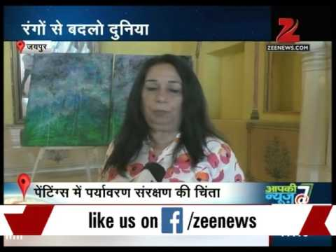 Exhibition of 12 painters from across the globe organised in Jaipur for environmental awareness
