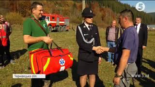 Гірські рятувальники отримали нове обладнання на Буковині