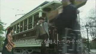 映画「東京少女」