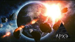 """Мария Боруха: """"Астероидная безопасность"""""""