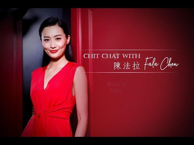 【Chit Chat With DIVA】陳法拉:第一支唇膏是我偷回來的