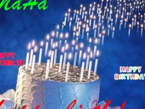 Happy Birthday Maha Youtube