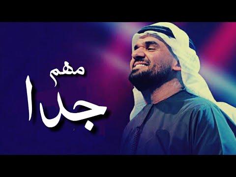 اما براوة حسين الجسمي من سمعنا قناة الموسيقى