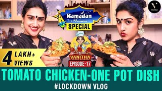 Ramadan Spl | Tomato Chicken | One Pot Dish | Cook with VV | Epi 17 | Vanitha Vijaykumar