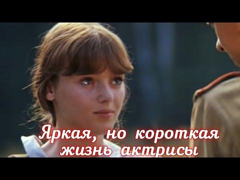 Как сложилась судьба Надежды Смирновой?