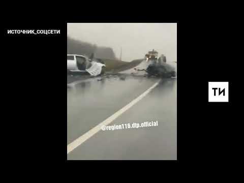 При столкновении с иномаркой в Высокогорском районе «Лада» разлетелась на части, а водитель погиб