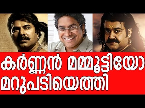Director V.A Sreekumar talks about Mammootty