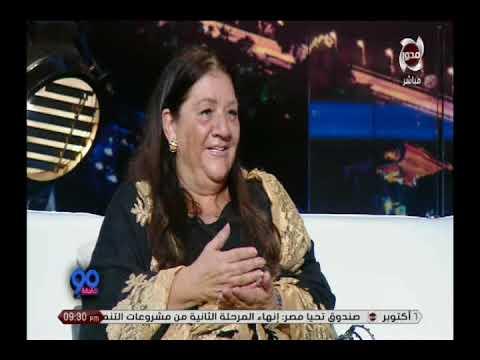 ابنة شويكار: والدتي تعشق ليلى مراد.. وكانت تغني لنا أغاني فوزي