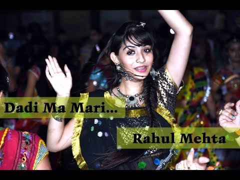 Dadi Ma Mari Rahul Mehta , Charmi Rathod Live Dandiya 2016