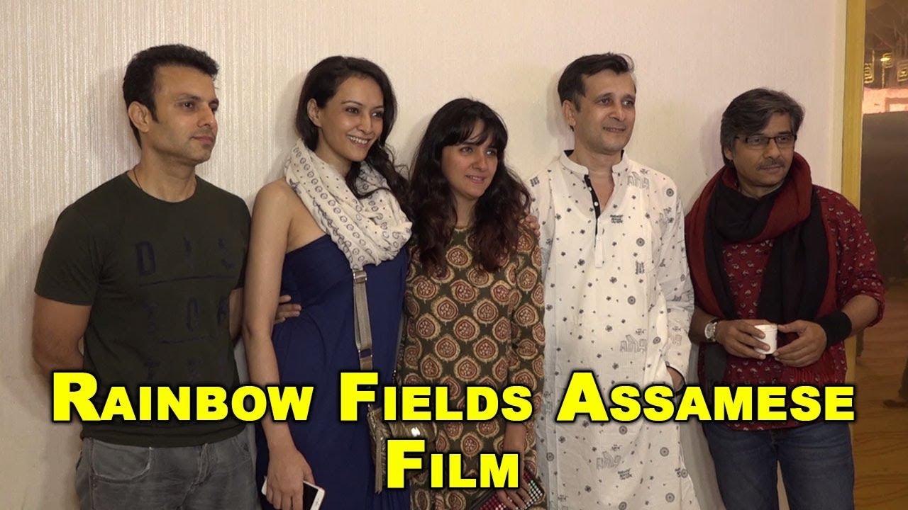 Download Rainbow Fields Assamese Film   Red Carpet   Shruti Seth, Meiyang Chang, Dipannita Sharma