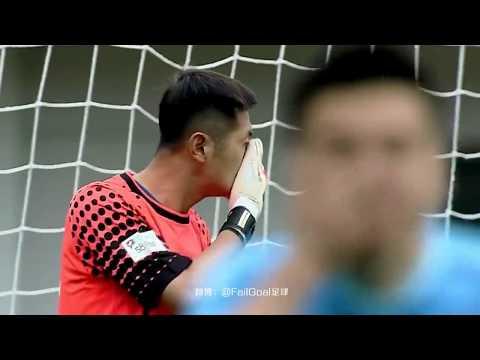 Funny Goalkeeper Fails!Lijiang Feihu VS Zhejiang Yiteng