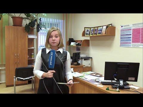 В Архангельске можно получить бесплатную юридическую помощь.