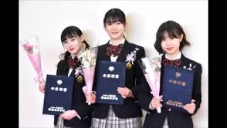 X21の小澤奈々花、籠谷さくら、松田莉奈が2月19日、都内で堀越高校卒業...