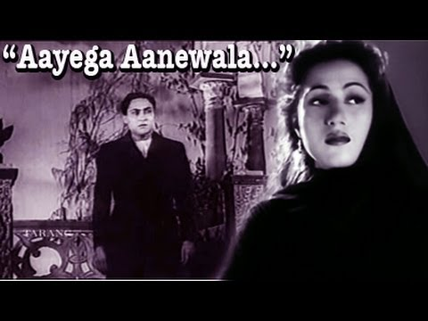 "Mix - ""Aayega Aanewala"" 