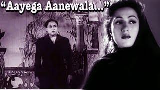 aayega aanewala supr hit song by lata mangeshkar mahal