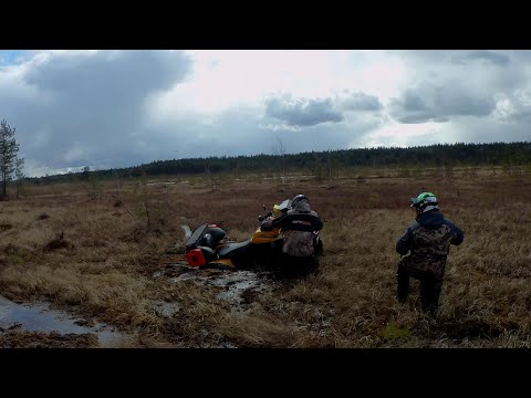 Семкино болото часть 2 адреналин через край