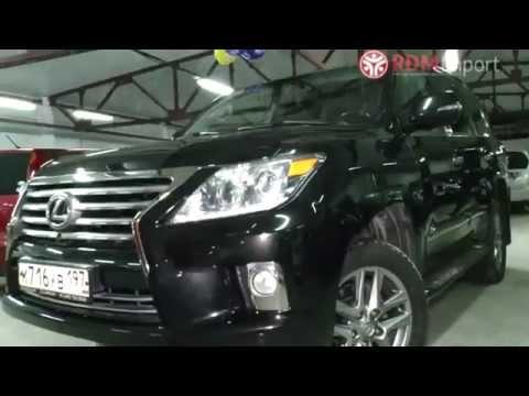 Lexus LX 570 2012 год 5,7 л. 4WD от РДМ-Импорт