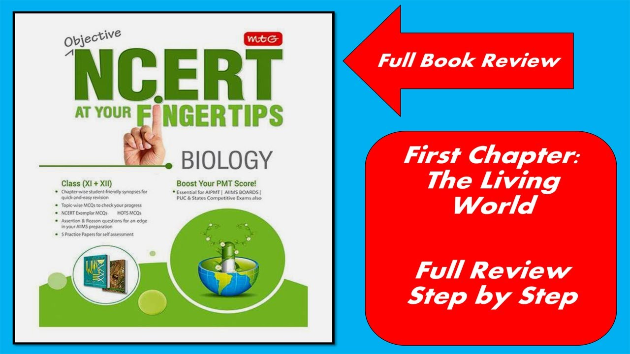 mtg biology ncert at your fingertips full view of the book youtube