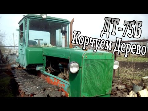 ДТ-75 | Лопнул