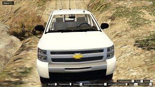 GTA 5 2010 Chevrolet Silverado 1500 Crew Cab