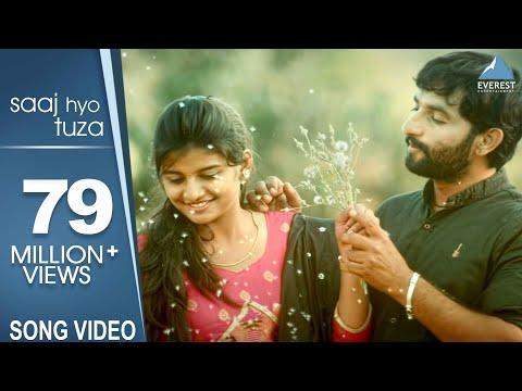Saaj Hyo Tuza Song Movie Baban  Marathi Songs 2018  Onkarswaroop  Bhaurao Nanasaheb Karhade