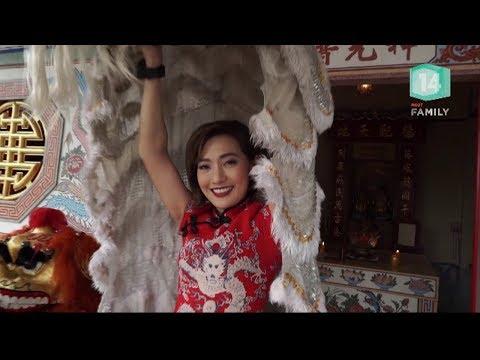 มังกรหญิงแกร่งสามพราน กับ กัญญารัตน์ เกรียงไกรรัตน์ - วันที่ 20 May 2018