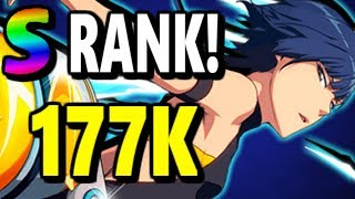 Bleach Brave Souls: Guild Quests! (SS Soi Fon  - 177K) [8/29 - 9/2]