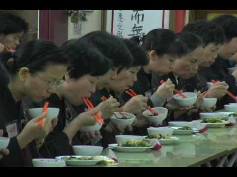 【供養偈】天臺禪寺 Liturgy of Noon Meal | Doovi