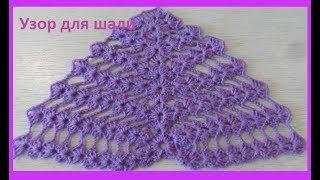 Очень простая шаль, вязание крючком ,crochet shawl (шаль №103)