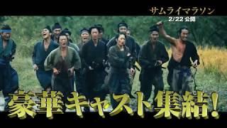 2019年2月22日(金)TOHOシネマズ 日比谷 他 全国ロードショ...