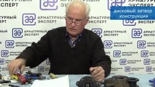 видео Запорная трубопроводная арматура китайского производства