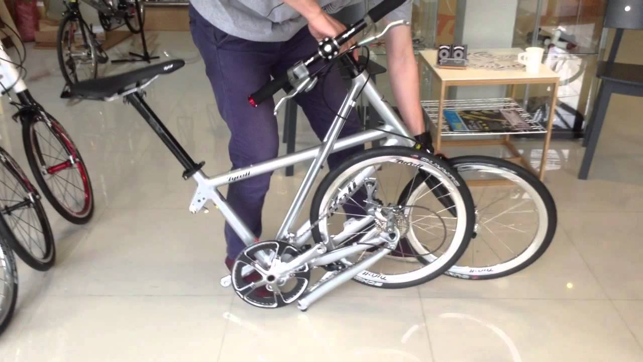 Tyrell Fx Folding Bike Youtube