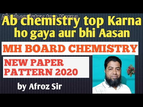 MH- Board HSC Chemistry New Paper Patterns 12th Chemistry New Paper Pattern MH Chemistry New Paper