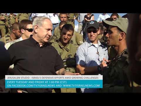 Jerusalem Studio Promo: Israel's defensive efforts amid growing challenges