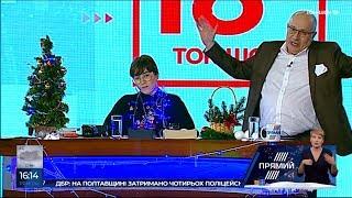 """Ток-шоу """"18 -"""" від 29 грудня 2018 року"""
