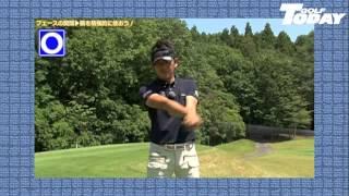 Repeat youtube video 付録DVD『森 守洋の「パーフェクトインパクトでゴルフが変わる」』