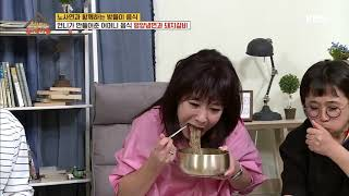 오늘의 방들이 음식 등장!! ☆평양냉면(feat.돼지갈…