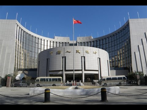 ธนาคารกลางจีนประกาศลดอัตราดอกเบี้ย