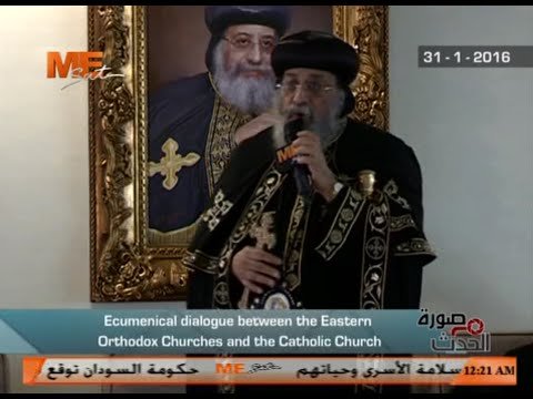 Ecumenical dialogue between the Eastern Orthodox Churches and the Catholic Church