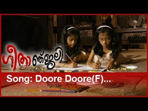 DOORE DOORE ( F )| GEETHANJALI | VIDEO SONG | New Malayalam Movie Video Song | Mohanlal | Vidyasagar