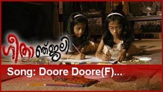 DOORE DOORE ( F )| GEETHANJALI | VIDEO SONG | New Malayalam Movie Video Song | Mohanlal | Vidyasagar