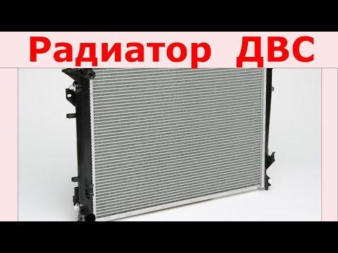 Замена радиатора на Пежо, Ситроен