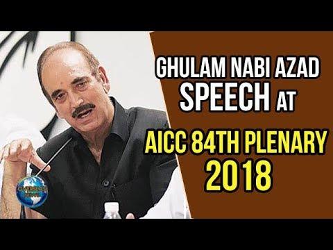 Ghulam Nabi Azad Speech About The Betterment Of India   Overseas News
