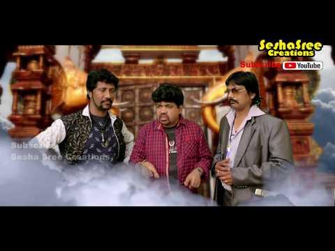 Tamil Short Film Naragalogaththil Nammalu parithabangal