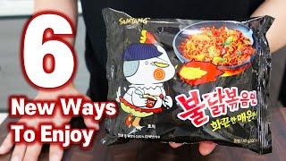 6 NEW WAYS TΟ ENJOY KOREAN SPICY FIRE NOODLES! Ramyun Recipes Hack!